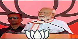 PM मोदी की जनसभा को लेकर 7 IPS समेत 11 अधिकारियों की लगी ड्यूटी,पुलिस मुख्यालय ने जारी किया आदेश