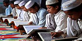 सरकार का तोहफा : मदरसाें, गल्पसंख्यक हाईस्कूलों और संस्कृत विद्यालयों के शिक्षकों का बढ़ेगा वेतन