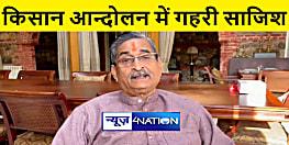 किसान आन्दोलन में शामिल नेताओं पर पूर्व भाजपा सांसद ने कसा तंज, कहा किसानों को भड़काने का काम किया जा रहा है