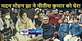 कांग्रेस के प्रदेश अध्यक्ष मदन मोहन झा ने अपराध के मामले को लेकर नीतीश सरकार पर किया जोरदार हमला किया