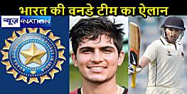 SPORTS NEWS: इंग्लैंड के खिलाफ भारत की वन-डे टीम का ऐलान, सूर्यकुमार और शुभमन गिल को मिली जगह