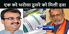 केंद्रीय मंत्री से 2 नेताओं ने की बात: मंगल पांडे को सिर्फ 'भरोसा' मिला तो सुशील मोदी को 2000 रेमडेसिविर इंजेक्शन