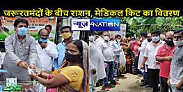 राहुल गांधी का जन्मदिनः नालंदा और किशनगंगज में उत्साहित दिखे कार्यकर्ता, मास्क, सैनिटाइजर, जरूरी दवाइयां की वितरित