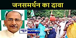 राष्ट्रीय जनता दल का दावा, महंगाई के खिलाफ आन्दोलन में लोगों का मिला अपार समर्थन