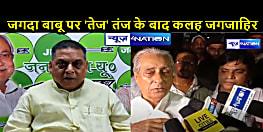 BIHAR POLITICS: तेजप्रताप के तंज के बाद खुलकर बोले नीरज कुमार, कहा- 'राजनीति में जमीर सबसे महत्वपूर्ण होता है'