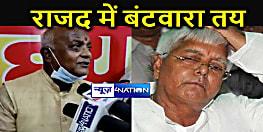 तेजप्रताप की जान को खतरा नहीं, राजद में बंटवारा तय- मंत्री प्रमोद कुमार, कहा- बीजेपी में कोई भी आ सकता है
