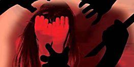 शर्मसार: कटिहार में दरिंदों ने नवविवाहिता से किया दुष्कर्म