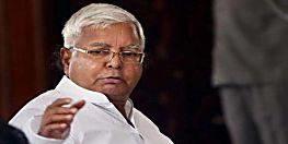 रेलवे टेंडर घोटाला:  कल लालू प्रसाद की पटियाला हाउस कोर्ट में पेशी, राबड़ी और तेजस्वी भी होंगे पेश