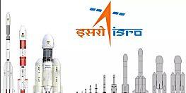 बिहार के स्टूडेंट्स के लिए खुशखबरी, पटना में खुलेगा ISRO का रिसर्च सेंटर