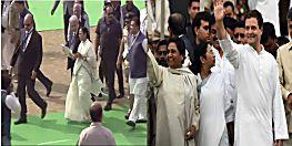 बीजेपी के खिलाफ 'हल्ला बोल', 41 साल बाद कोलकाता में आज लग रहा है विपक्ष का जमावड़ा