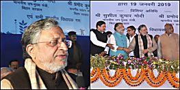 सुशील मोदी का बड़ा ऐलान, समस्तीपुर में डेयरी संयंत्र और बिहिया में पशु आहार कारखाना लगेंगे