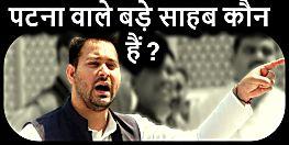 सीएम नीतीश पर भड़के तेजस्वी, कहा- मुजफ्फरपुर मामले में शुरू से 'पटना वाले बड़े साहब' को बचा रहे हैं