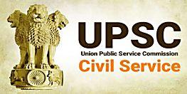 UPSC सिविल सर्विसेज परीक्षा का नोटिफिकेशन जारी, यूँ होगा रजिस्ट्रेशन