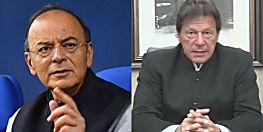 इमरान को भारत का जवाब, नए पाकिस्तान में मंत्री और आतंकी एकसाथ मंच करते हैं साझा