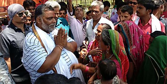 पप्पू यादव का दावा :  मेरे स्टार प्रचारक हैं मधेपुरा के मतदाता, इसलिए जीत तय है