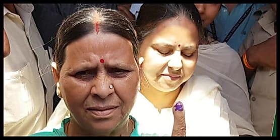 वोट देने के बाद राबड़ी देवी का प्रधानमंत्री पर अटैक, कहा-बाबा ने नरेंद्र मोदी को अपने पास बुला लिया