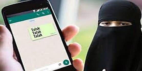 बड़ी खबर : पति ने सऊदी अरब से मोबाइल पर दिया तीन तलाक, आपत्तिजनक वीडियो भी कर दिया वायरल