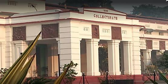 मोतिहारी जिला नीलाम कार्यालय के प्रधान लिपिक से लेकर चपरासी तक हुए निलंबित, डीएम ने की कार्रवाई