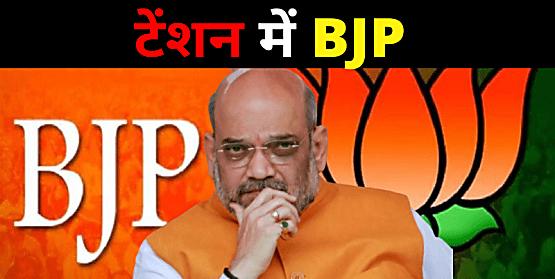 बीजेपी के अपने सर्वे में आये चुनाव परिणाम के नतीजे से शीर्ष नेतृत्व परेशान, कहा समय है सुधारिये