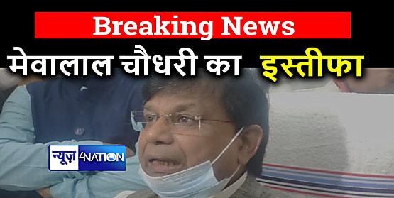 News4nation की खबर का बड़ा असर: पदभार ग्रहण करने के बाद शिक्षा मंत्री मेवालाल ने दिया इस्तीफा...