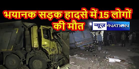गुजरात में हुआ बड़ा हादसा: फूटपाथ पर सो रहे 20 लोगों को डंपर ने कुचल दिया, 15 लोगों की मौत 5 गंभीर