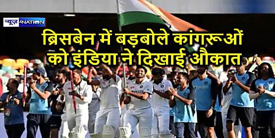 आस्ट्रेलिया में भारत ने गावा के मैदान पर रचा इतिहास, बॉर्डर-गावस्कर ट्राफी पर लगातार तीसरी बार जमाया कब्जा, पीएम मोदी ने दी बधाई