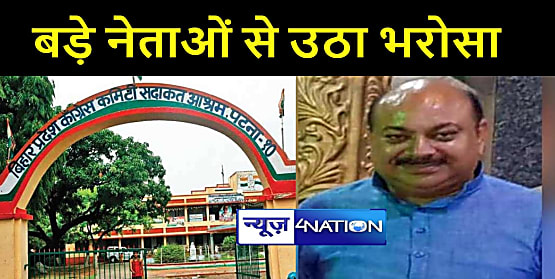 भाजपा ने कांग्रेस पार्टी पर कसा तंज, कहा पार्टी को अब कन्हैया, जिग्नेश और हार्दिक का सहारा