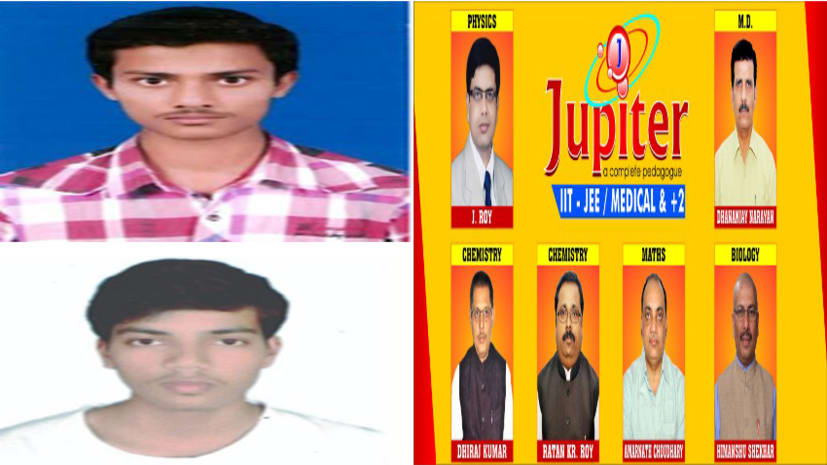 JEE मेन परीक्षा में जुपिटर के छात्रों ने लहराया परचम, कन्हैया 99.84 परसेंटाइल लाकर बिहार में प्रथम