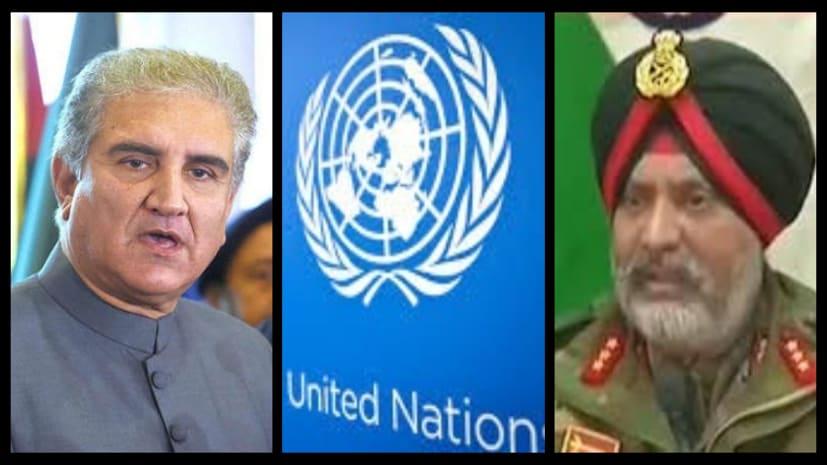 भारत को रोकनें की UN से पाकिस्तान क्यों लगा रहा है गुहार? जानिए पूरा मामला