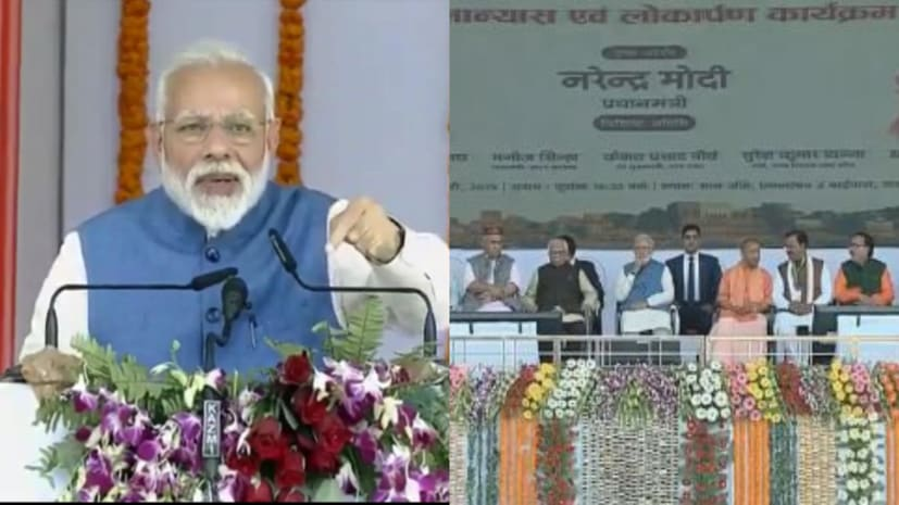 वाराणसी में बोले PM मोदी, न्यू इंडिया में बेईमान और भ्रष्ट लोगों के लिए कोई जगह नहीं