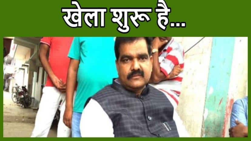 बेटिकट ओमप्रकाश के पक्ष में उतरे बीजेपी नेता, दरौंदा बीजेपी की पूरी यूनिट आज देगी इस्तीफा
