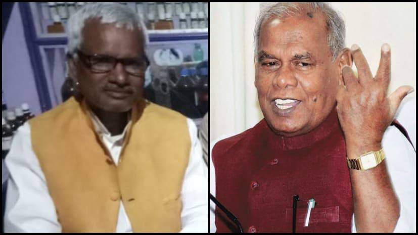 जेडीयू नेता उपेन्द्र प्रसाद को मांझी ने दिया औरंगाबाद से चुनाव लड़ने का ऑफर, 22 मार्च को HAM में होंगे शामिल!