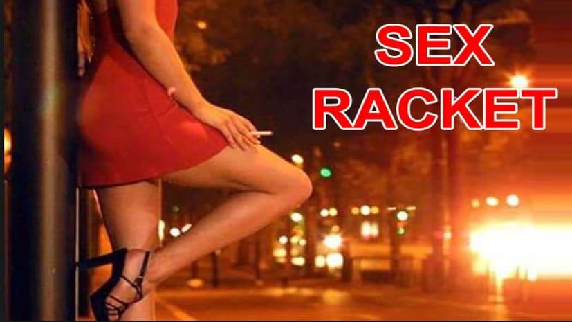 पटना में सेक्स रैकेट का खुलासा, संचालिका और नाबालिग लड़की सहित दो युवक गिरफ्तार