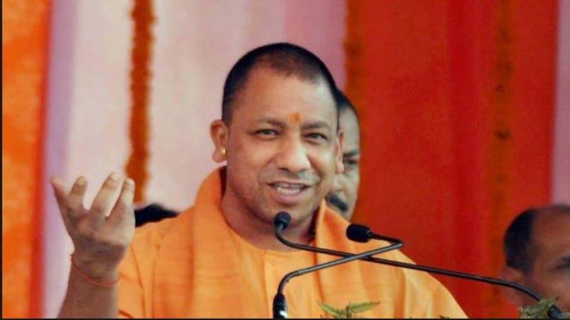 CM योगी 26 अप्रैल को बिहार में करेंगे धुआंधार चुनावी सभा, चार लोकसभा क्षेत्र में करेंगे जनसभा