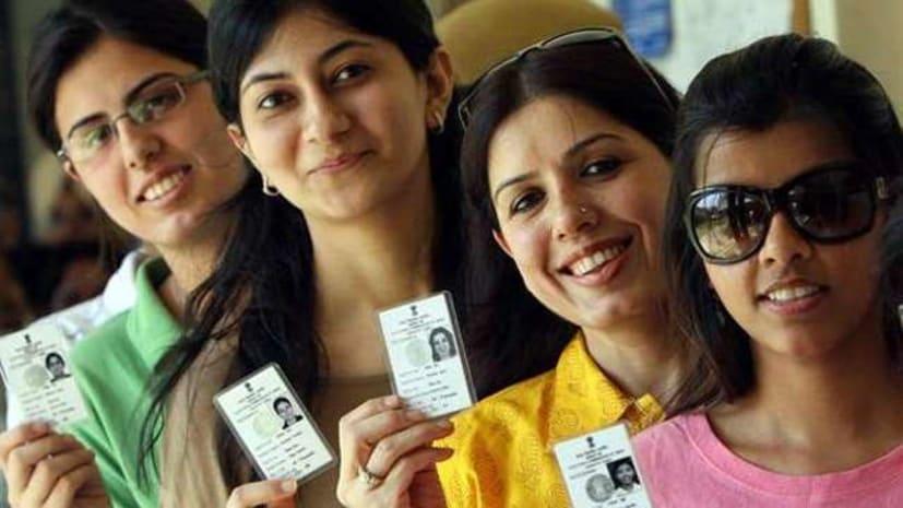 लोकतंत्र का महापर्व संपन्न, बिहार की 8 सीटों पर करीब 53.55 प्रतिशत वोटिंग