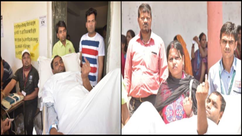 अनोखी पहल: पारस हॉस्पिटल पटना ने अपने यहाँ भर्ती मरीजों से डलवाया वोट