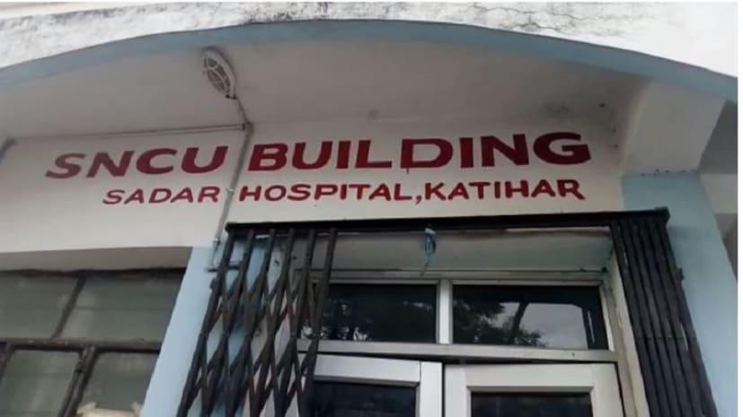 कटिहार सदर अस्पताल में परिजनों ने किया जमकर हंगामा, डॉक्टर पर लापरवाही का लगाया आरोप