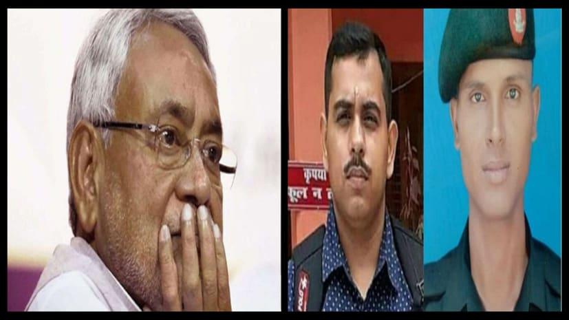 पुलवामा में शहीद हुए बिहार के दो जवानों के प्रति सीएम ने जताई गहरी शोक संवेदना, पुलिस सम्मान के साथ अंतिम संस्कार का किया एलान