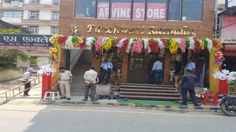 पटना में सबसे बड़ा सोना लूट कांड में कार चालक की हुई गिरफ्तारी,खुल सकते हैं कई अहम राज