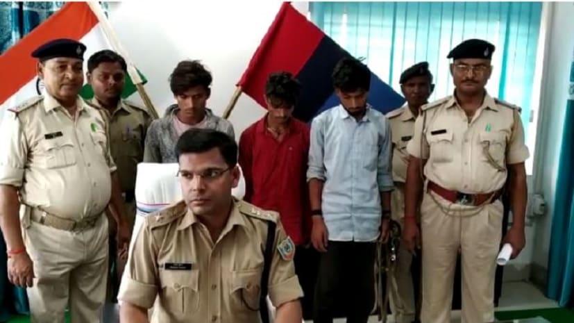 पुलिस को मिली सफलता, तीन बाइक के साथ तीन चोर को किया गिरफ्तार
