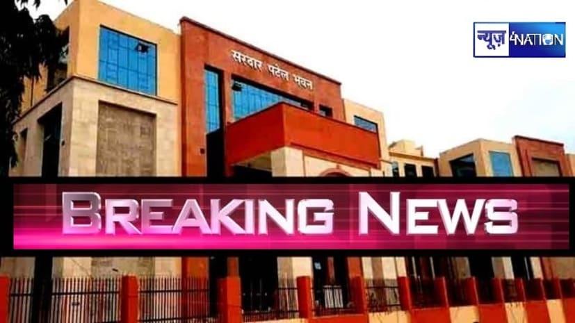 बिहार पुलिस मुख्यालय का बड़ा आदेश, अब बिना वर्दी के दफ्तर में दिख गए तो खैर नहीं...