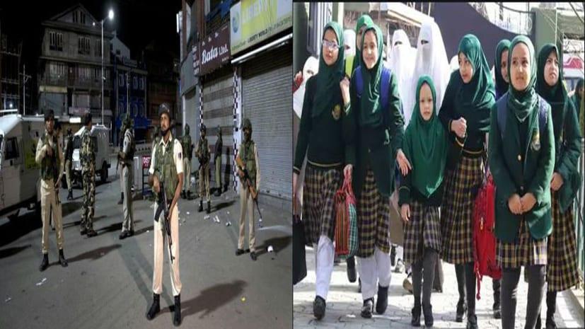 14 दिनों बाद आज से श्नीनगर में खुले 190 से ज्यादा प्राइमरी स्कूल, सुरक्षा के पुख्ता इंतजाम