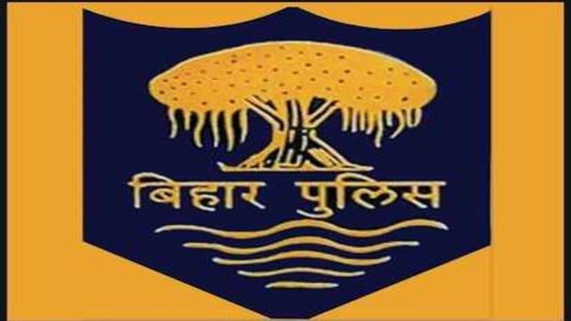 बिहार के पुलिसकर्मियों को वेतन मिलने में हो रही परेशानी, पुलिस मेंस एसोसिएशन ने दी आंदोलन की चेतावनी