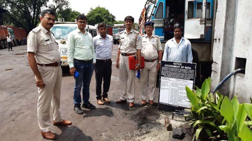 कोल ब्लॉक आवंटन मामले में प्रवर्तन निदेशालय की बड़ी कार्रवाई, झारखंड इस्पात को किया अटैच