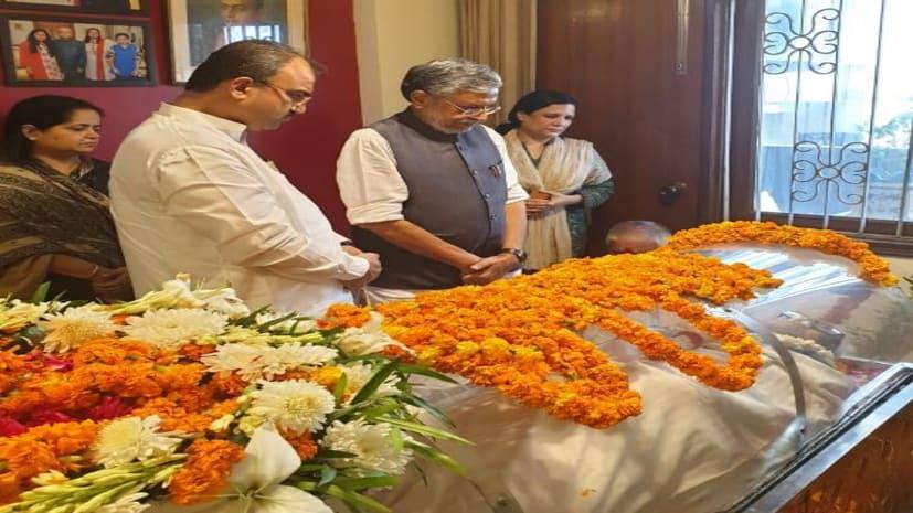 जगन्नाथ मिश्रा का पार्थिव शरीर मंगलवार को पहुंचेगा पटना, सुपौल के बलुआ में होगा अंतिम संस्कार