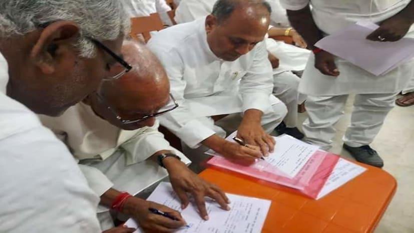 वशिष्ठ नारायण सिंह बनेंगे जेडीयू प्रदेश अध्यक्ष, दाखिल किया नामांकन..