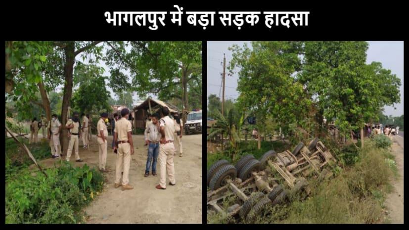 भागलपुर में बड़ा हादसा : बस और ट्रक में सीधी टक्कर, 9 लोगों की मौत