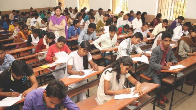 Bihar Board 10th Result: कल जारी हो सकता है रिजल्ट, यहां देखिए पास हुए या फ़ेल...