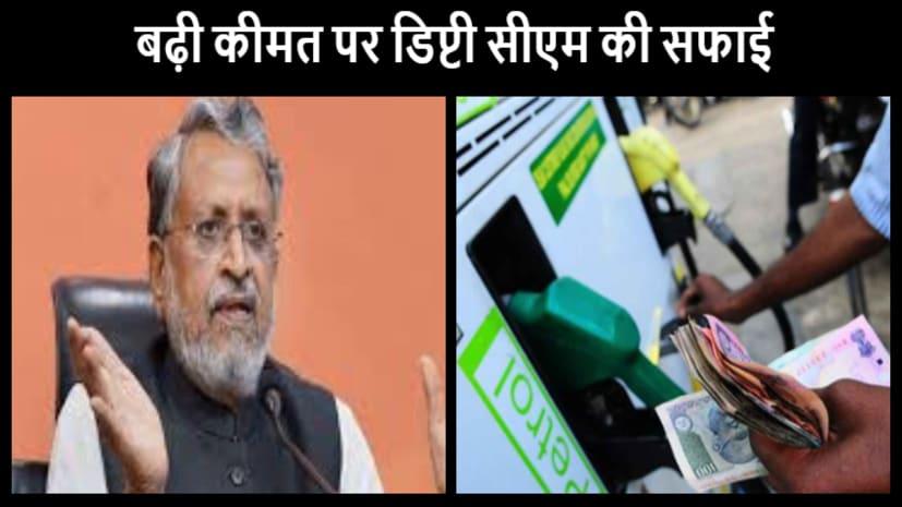बिहार में पेट्रोल-डीजल की मूल्य वृद्धि पर सुशील मोदी की सफाई,कहा-अन्य राज्यों ने भी यही काम किया है