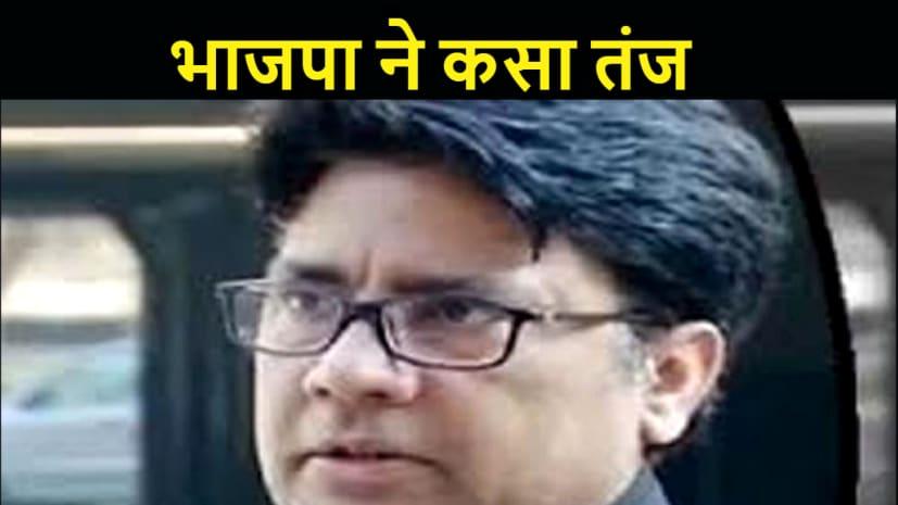 बिहार भाजपा प्रवक्ता निखिल आनंद ने महागठबंधन पर कसा तंज, कहा राजद ने सहयोगी दलों को दरकिनार कर ठिकाने लगा दिया है